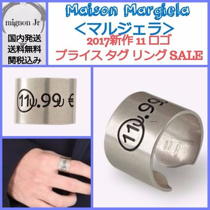 2017 SALE Maison Margiela Margiela price ring