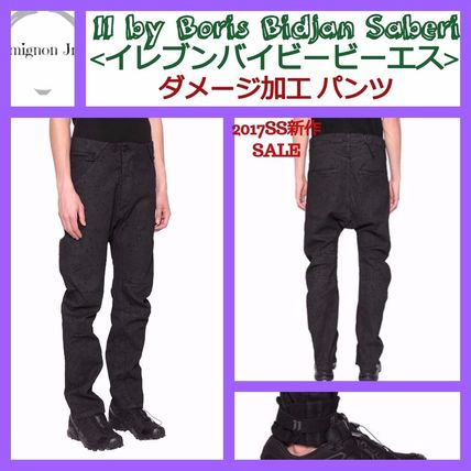 11 BY BBS Monoglam Street Style Plain Cotton Joggers & Sweatpants