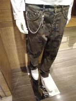 Louis Vuitton More Jeans Camouflage Street Style Cotton Jeans 4