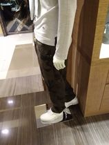 Louis Vuitton More Jeans Camouflage Street Style Cotton Jeans 5
