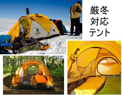 Severe winter weather for compact 2 person for tent Mountain