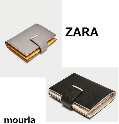 ZARA Plain Folding Wallets