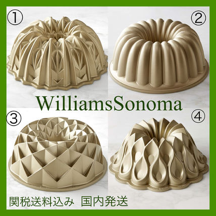 Williams-Sonoma cake pans 4 types