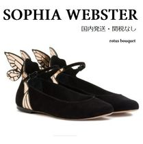 SOPHIA WEBSTER Platform Suede Ballet Shoes