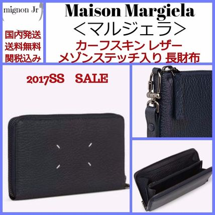 2017 Maison Margiela logo stetch calf leather long wallet