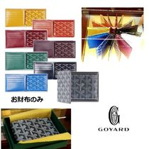 GOYARD FOLDING WALLETS 9colors free size folding wallets