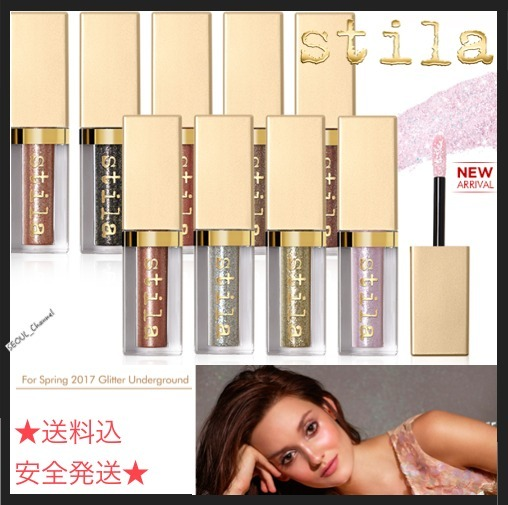 shop benefit stila