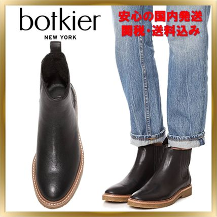 Unisex Plain Leather Elegant Style Ankle & Booties Boots