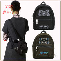 KENZO Casual Style Cambus Street Style Other Animal Patterns