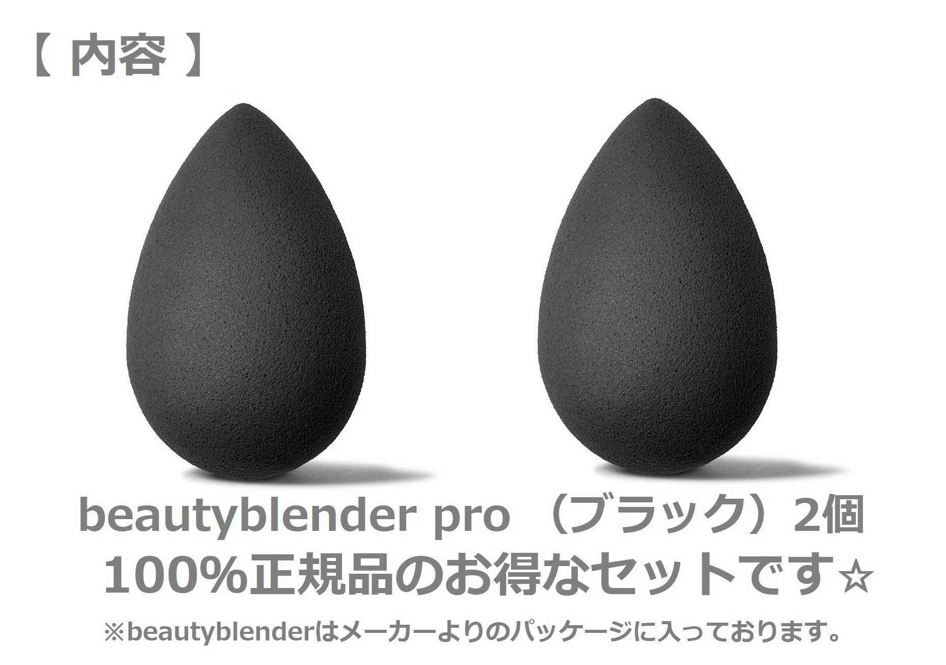 shop spectrum collections beauty blender