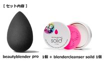 Beauty Blender Pores Tools & Brushes