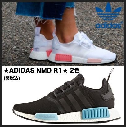 ef9c379b1 adidas NMD Casual Style Unisex Low-Top Sneakers by Seoul Channel - BUYMA