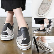 Star Round Toe Casual Style Faux Fur Slip-On Shoes