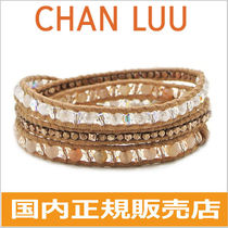 Chan Luu Gemstones & Powerstones