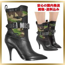 Moschino Camouflage Mid Heel Boots
