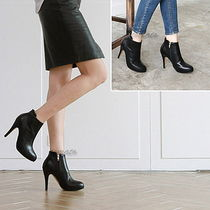Casual Style Faux Fur Plain Pin Heels Ankle & Booties Boots