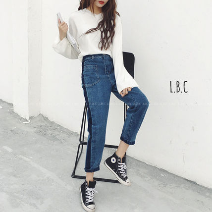 Casual Style Denim Long Jeans