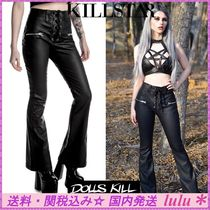 DOLLS KILL Faux Fur Plain Leather & Faux Leather Pants