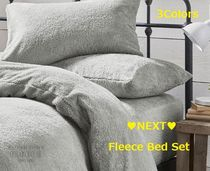 NEXT Plain Comforter Covers Duvet Covers