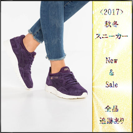 Onitsuka Tiger Low-Top Sneakers