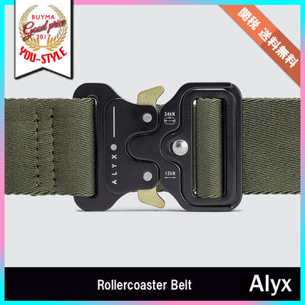 Collaboration Belts