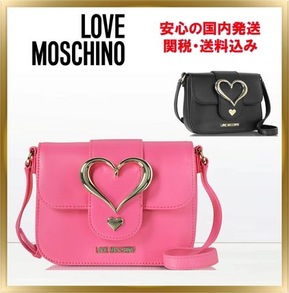 Heart Plain Leather Shoulder Bags