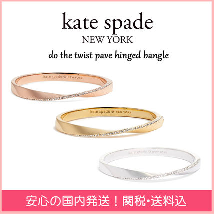 Bangles With Jewels Elegant Style Bracelets