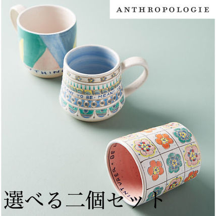 Anthropologie Collaboration Cups & Mugs