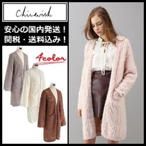Chicwish Cable Knit Long Sleeves Long Elegant Style Knitwear