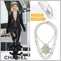 CHANEL Triple glass & silver/gold pearl strass with sun necklace