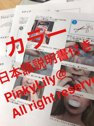 Brighter White Tooth Pastes