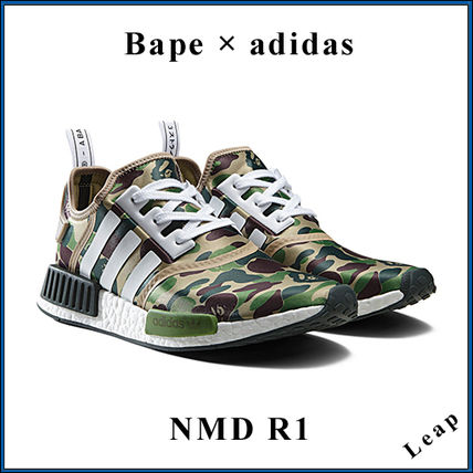 adidas NMD Camouflage Street Style Collaboration Sneakers