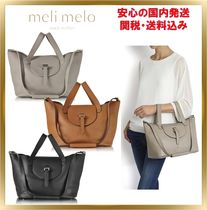 Meli Melo Unisex A4 Plain Leather Office Style Totes