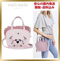 Meli Melo Flower Patterns Casual Style Leather Purses Handbags
