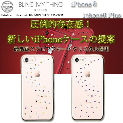 Dots Smart Phone Cases