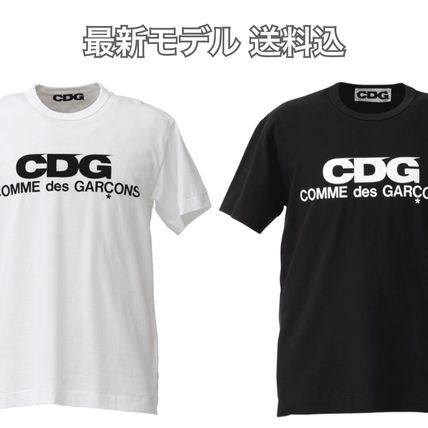 COMME des GARCONS More T-Shirts Unisex Street Style Short Sleeves T-Shirts