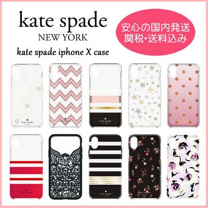Star Dots Smart Phone Cases