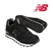 New Balance 574 Leopard Patterns Low-Top Sneakers