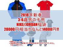 Nike AIR JORDAN Street Style Collaboration Kids Girl Tops
