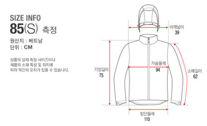 THE NORTH FACE Down Jackets Down Jackets 16