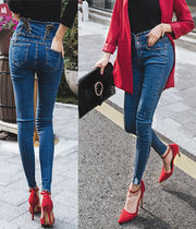 Casual Style Plain Cotton Long Skinny Jeans