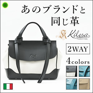 shop kilesa bags