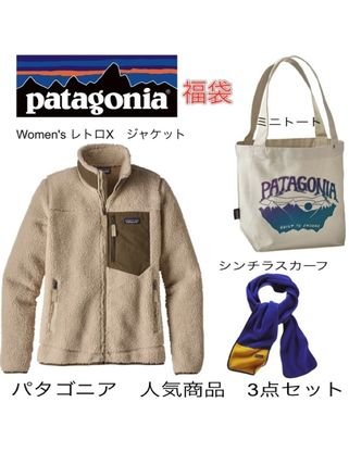 Womens More Outerwear