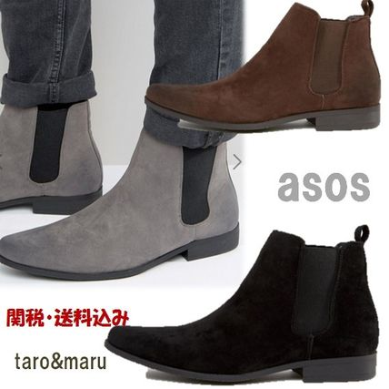 ASOS Suede Plain Street Style Chelsea Boots Chelsea Boots