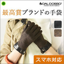 Smartphone Use Gloves