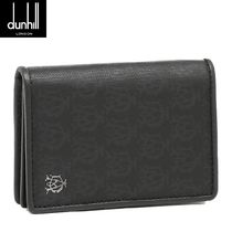 Dunhill PVC Clothing Card Holders