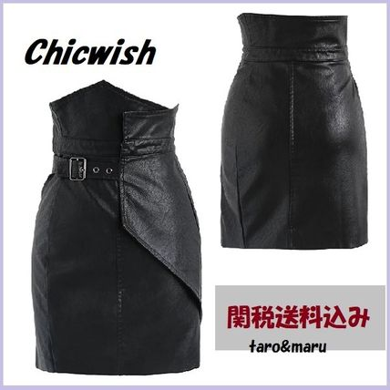 Pencil Skirts Casual Style Faux Fur Plain Skirts
