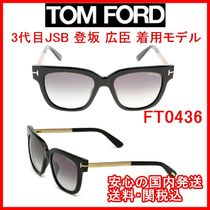 TOM FORD Unisex Street Style Square Sunglasses
