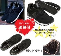 New Balance 574 Leopard Patterns Casual Style Low-Top Sneakers