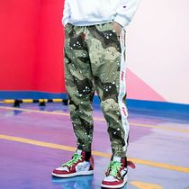 Camouflage Street Style Joggers & Sweatpants